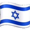 Как купить биткоин в Израиле