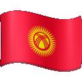Как купить биткоин в Кыргызстане